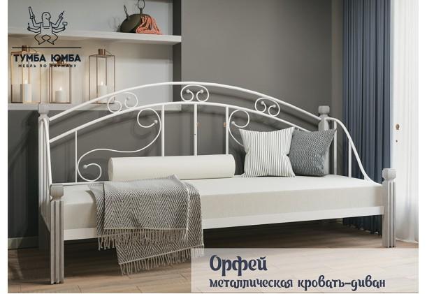 фото стандартная односпальная металлическая кровать-диван Орфей на деревянных ногах Металл-Дизайн в спальню, на дачу или в гостиницу дешево от производителя с доставкой по всей Украине