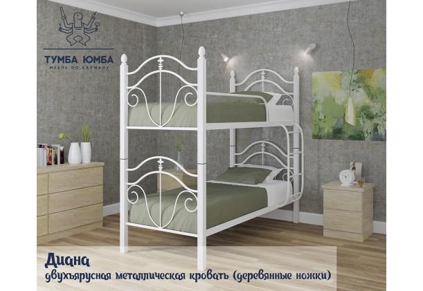 фото  в интерьере стандартная двухъярусная кровать Диана на деревянных ногах Металл-Дизайн в спальню, на дачу или в гостиницу дешево от производителя с доставкой по всей Украине