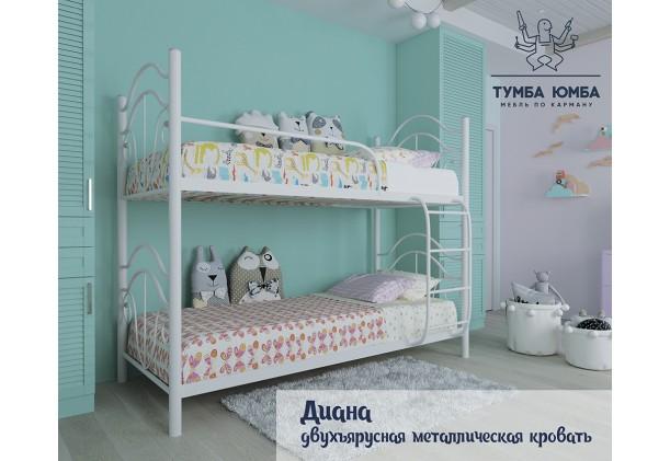 фото  в интерьере стандартная двухъярусная кровать Диана Металл-Дизайн в спальню, на дачу или в гостиницу дешево от производителя с доставкой по всей Украине