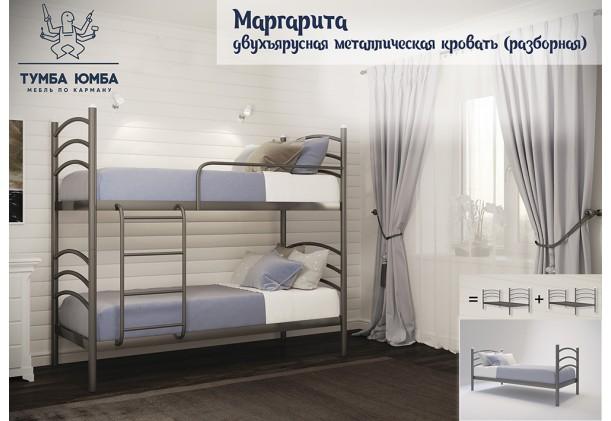 фото  в интерьере стандартная двухъярусная кровать Маргарита Металл-Дизайн в спальню, на дачу или в гостиницу дешево от производителя с доставкой по всей Украине