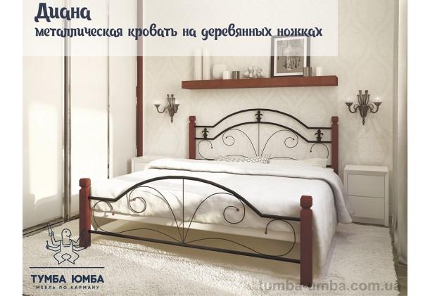 фото стандартная металлическая кровать Диана на деревянных ногах Металл-Дизайн в спальню, на дачу или в гостиницу дешево от производителя с доставкой по всей Украине