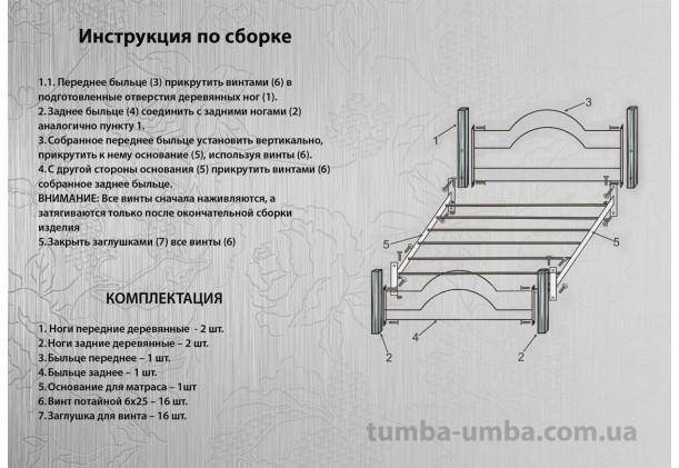 Односпальная металлическая кровать Монро на деревянных ногах