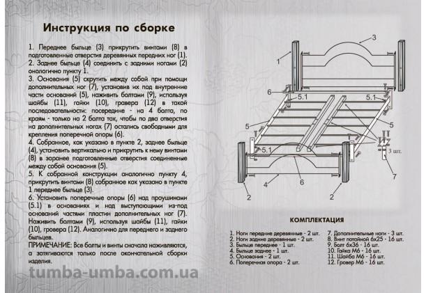 Кровать металлическая Франческа на деревянных ногах