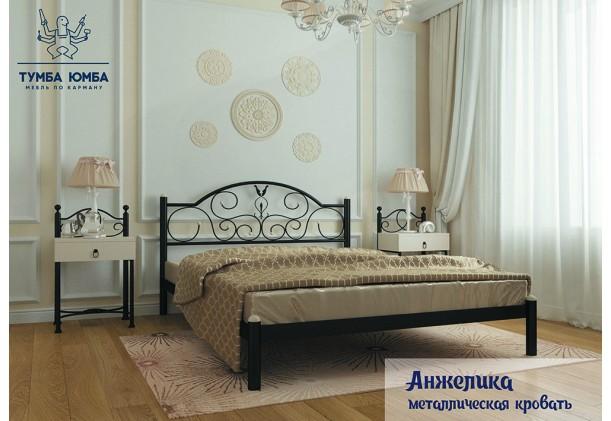 фото стандартная металлическая кровать Анжелика Металл-Дизайн в спальню, на дачу или в гостиницу дешево от производителя с доставкой по всей Украине
