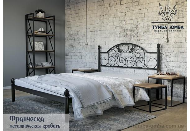 фото стандартная металлическая кровать Франческа Металл-Дизайн в спальню, на дачу или в гостиницу дешево от производителя с доставкой по всей Украине