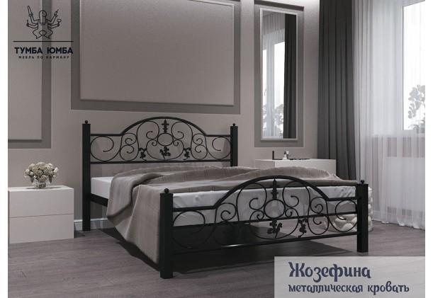 фото стандартная металлическая кровать на деревянных ножках Жозефина Металл-Дизайн в спальню, на дачу или в гостиницу дешево от производителя с доставкой по всей Украине