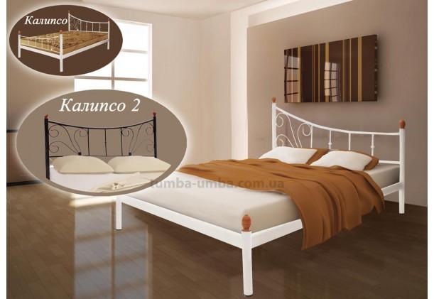 фото стандартная металлическая кровать Калипсо Металл-Дизайн в спальню, на дачу или в гостиницу дешево от производителя с доставкой по всей Украине
