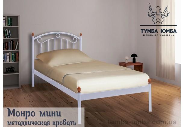 фото стандартная односпальная металлическая кровать Монро Металл-Дизайн в спальню, на дачу или в гостиницу дешево от производителя с доставкой по всей Украине