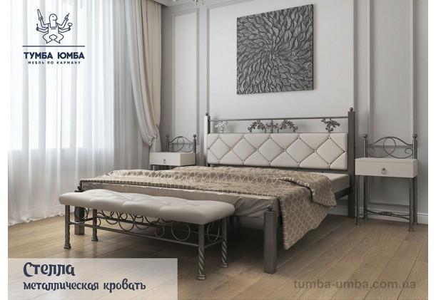 фото стандартная металлическая кровать Стелла Металл-Дизайн в спальню, на дачу или в гостиницу дешево от производителя с доставкой по всей Украине