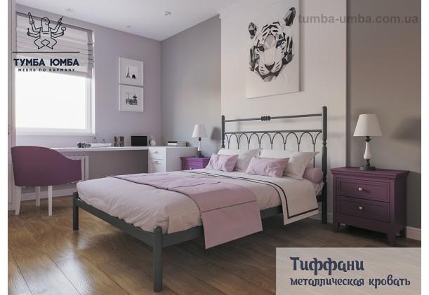 фото стандартная металлическая кровать Тиффани Металл-Дизайн в спальню, на дачу или в гостиницу дешево от производителя с доставкой по всей Украине