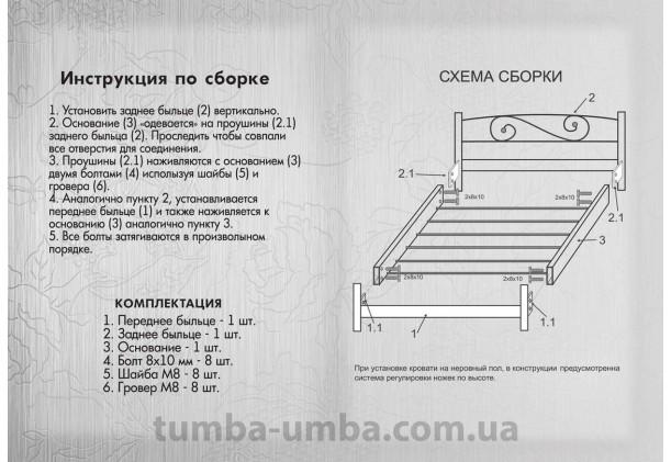 Односпальная металлическая кровать Вероника