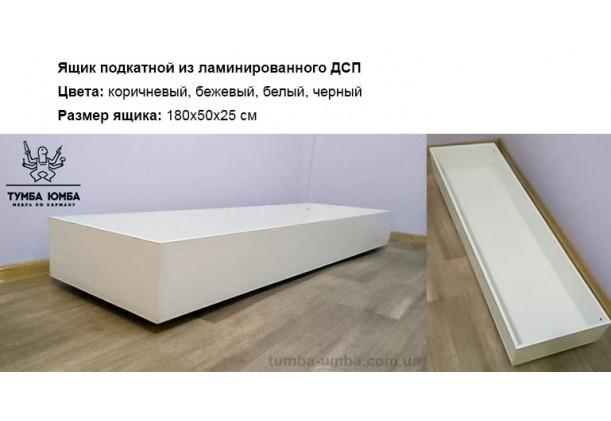 Кровать металлическая Лаура