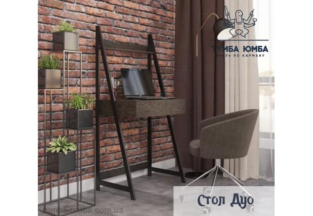 Фото готовый стандартный стол Дуо в офис, для дома дешево от производителя с доставкой по всей Украине
