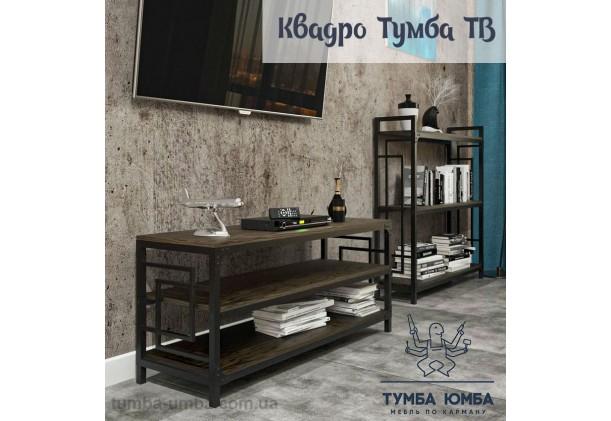 Фото недорогая современная напольная тумба под телевизор и аппаратуру серия Квадро дешево от производителя с доставкой по всей Украине