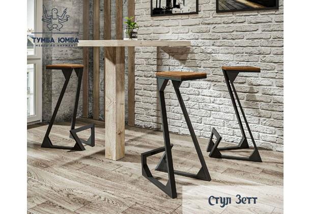 Фото недорогой барный стул Зетт для барной стойки в стиле лофт дешево от производителя. Бесплатная доставка.