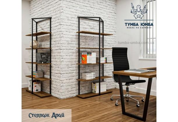 фото недорогой стеллаж Драй для книг в гостинную, над столом, кухню или прихожую в интернет-магазине мебели эконом-класса TUMBA-UMBA™
