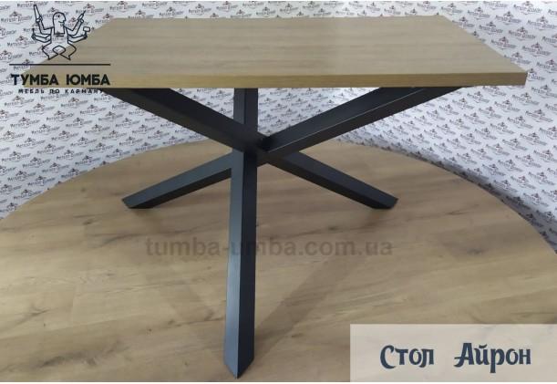 Фото недорогой современный обеденный стол Айрон для офиса дешево от Металл-Дизайн с доставкой по всей Украине
