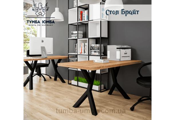 Фото недорогой современный обеденный стол Брайт для офиса дешево от Металл-Дизайн с доставкой по всей Украине