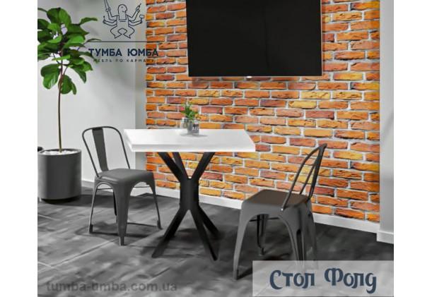 Фото недорогой барный стол Фолд для дома дешево от производителя с доставкой по всей Украине