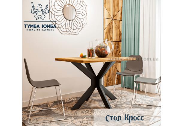 Фото недорогой обеденный стол лофт Кросс для дома дешево от Металл-Дизайн с доставкой по всей Украине