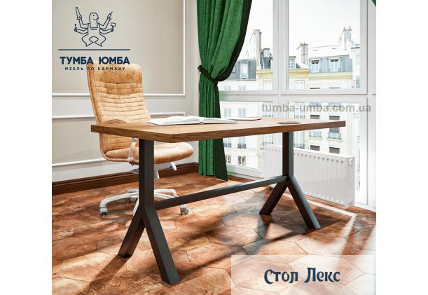 Фото недорогой письменный стол Loft Лекс для дома дешево от производителя с доставкой по всей Украине