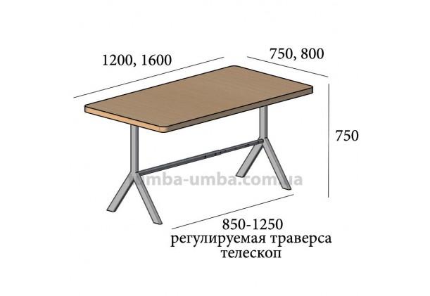 Стол Лекс МД