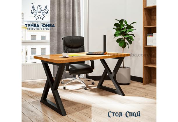 Фото недорогой стол Спай в стиле лофт для дома дешево от производителя с доставкой по всей Украине