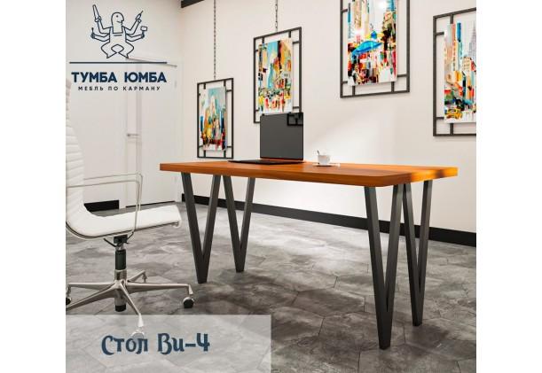 Фото недорогой обеденный стол Ви-4 для дома дешево от производителя с доставкой по всей Украине