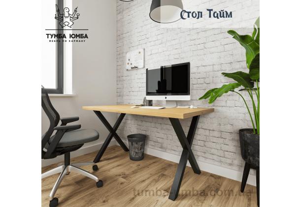 Фото недорогой современный письменный стол Тайм для офиса дешево от Металл-Дизайн с доставкой по всей Украине