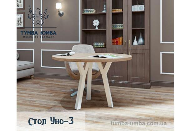 Фото недорогой барный стол Уно-3 в бар от производителя с доставкой по всей Украине