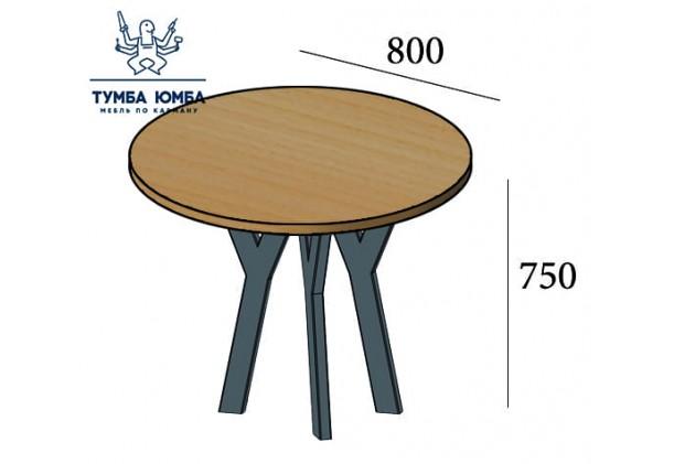 Стол Уно-3