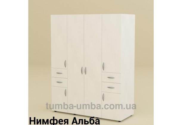Фото недорогой готовый стандартный платяной Шкаф-20 ДСП для одежды с выдвижными ящиками в цвете Нимфея Альба (белый структурный) дешево от производителя с доставкой по всей Украине