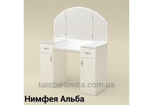 Фото женский туалетный столик-4 трельяж с зеркалами и тумбами для косметики в спальню или прихожую в цвете Нимфея Альба (белый структурный) дешево от производителя с доставкой по всей Украине