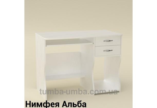 Компьютерный стол СКМ-7