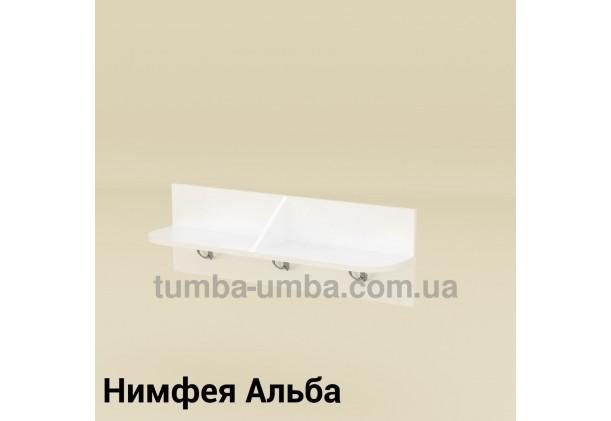 Навесная вешалка В-3