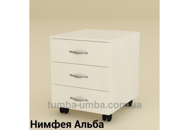 Тумба МП-3