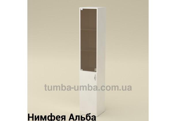 Фото недорогой стандартный мебельный распашной пенал КШ-9 ДСП с полками для дома и офиса в цвете Нимфея Альба (белый структурный) дешево от производителя с доставкой по всей Украине