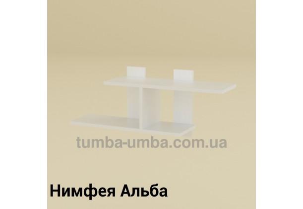 фото недорогая настенная полка-18 ДСП Компанит цвет Нимфея Альба (белый структурный) для книг в гостинную, над столом, кухню или прихожую в интернет-магазине мебели эконом-класса TUMBA-UMBA™