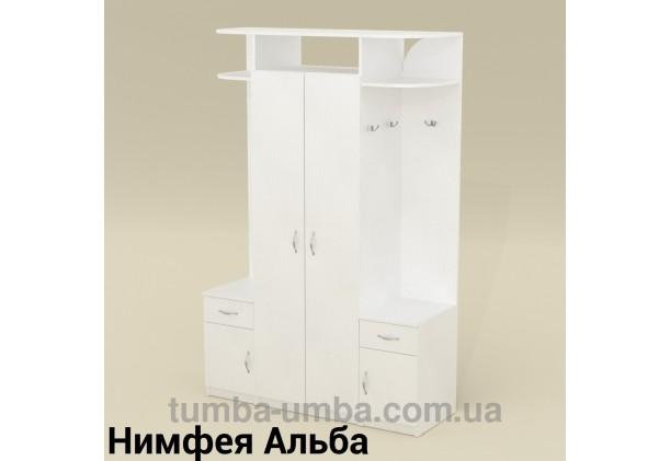 Фото готовая прихожая Галина со шкафом в коридор в цвете Нимфея Альба (белый структурный) дешево от производителя с доставкой по всей Украине