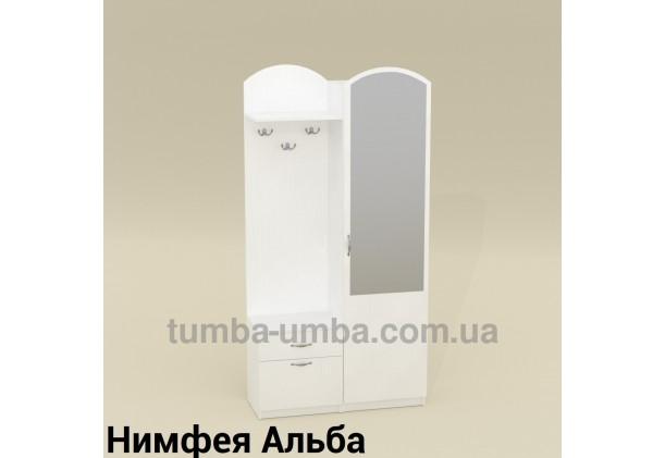 Фото готовая прихожая Лидия со шкафом и зеркалом в коридор в цвете Нимфея Альба (белый структурный) дешево от производителя с доставкой по всей Украине