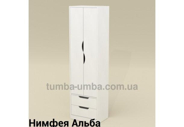 Фото недорогой готовый стандартный платяной Шкаф Фаина ДСП для одежды с выдвижными ящиками в цвете Нимфея Альба (белый структурный) дешево от производителя с доставкой по всей Украине