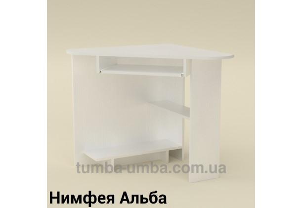 Фото готовый угловой стандартный стол СУ-15 в офис или домой для ноутбука или ПК в цвете Нимфея Альба (белый структурный) дешево от производителя с доставкой по всей Украине