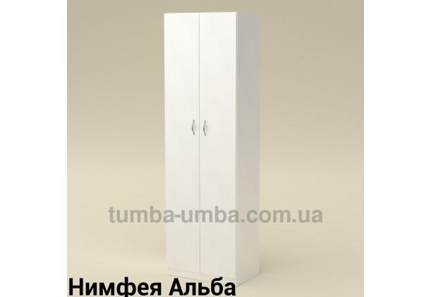 Пенал КШ-7
