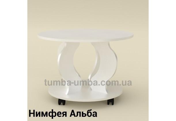 фото недорогой современный журнальный стол Ринг ДСП Компанит цвет Нимфея Альба (белый структурный) в интернет-магазине мебели эконом-класса TUMBA-UMBA™